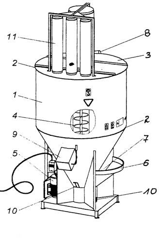 Вертикальный смеситель кормов  видео разбор