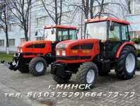 МТЗ-921 (Беларус 921) садоводческий трактор