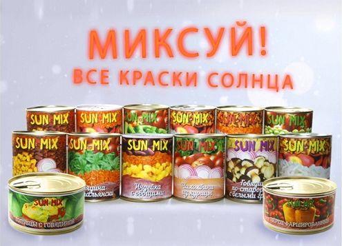 купить суп, готовые вторые блюда