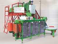 Лента конвейерная для машины упаковочной МАУП 18